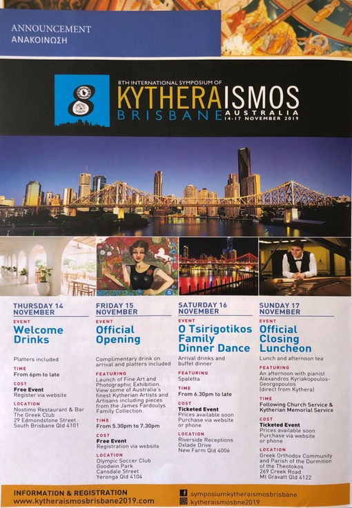 Kytherian Symposium events