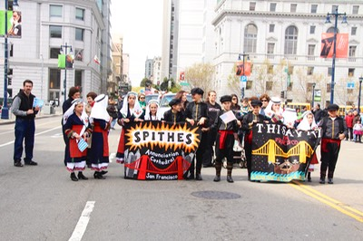 Spithes & Thisavri Dance Groups from Annunciation Cathedral, San Francisco